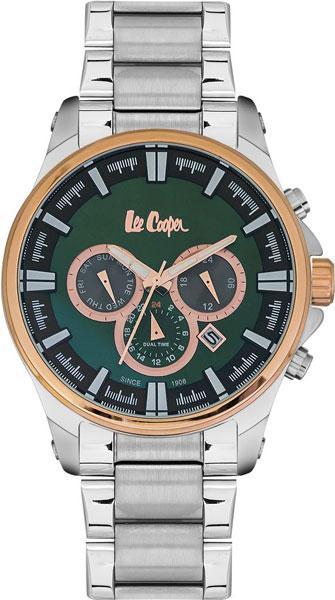 LC06445-570